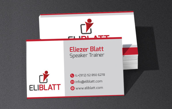 13-eliezer_blatt_business