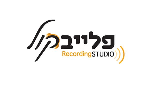 14-recording_studio_logo