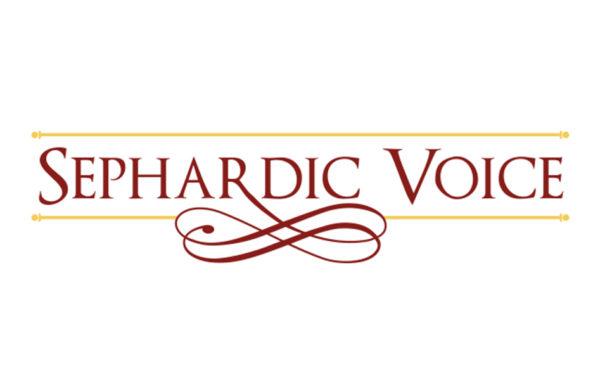 15-sephardic_voice_logo