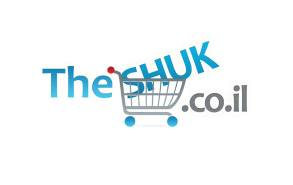17-the_shuk_logo