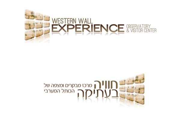19-western_wall_experience_logo