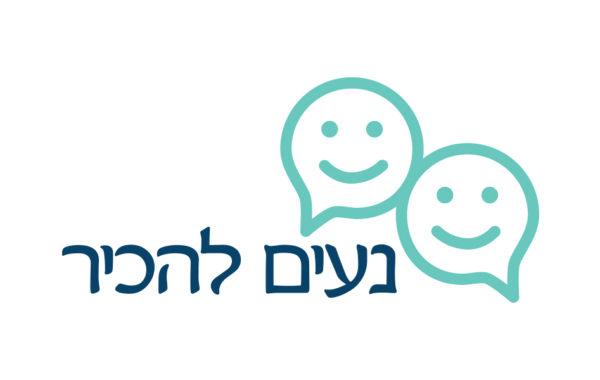 21-naim_leakir_logo